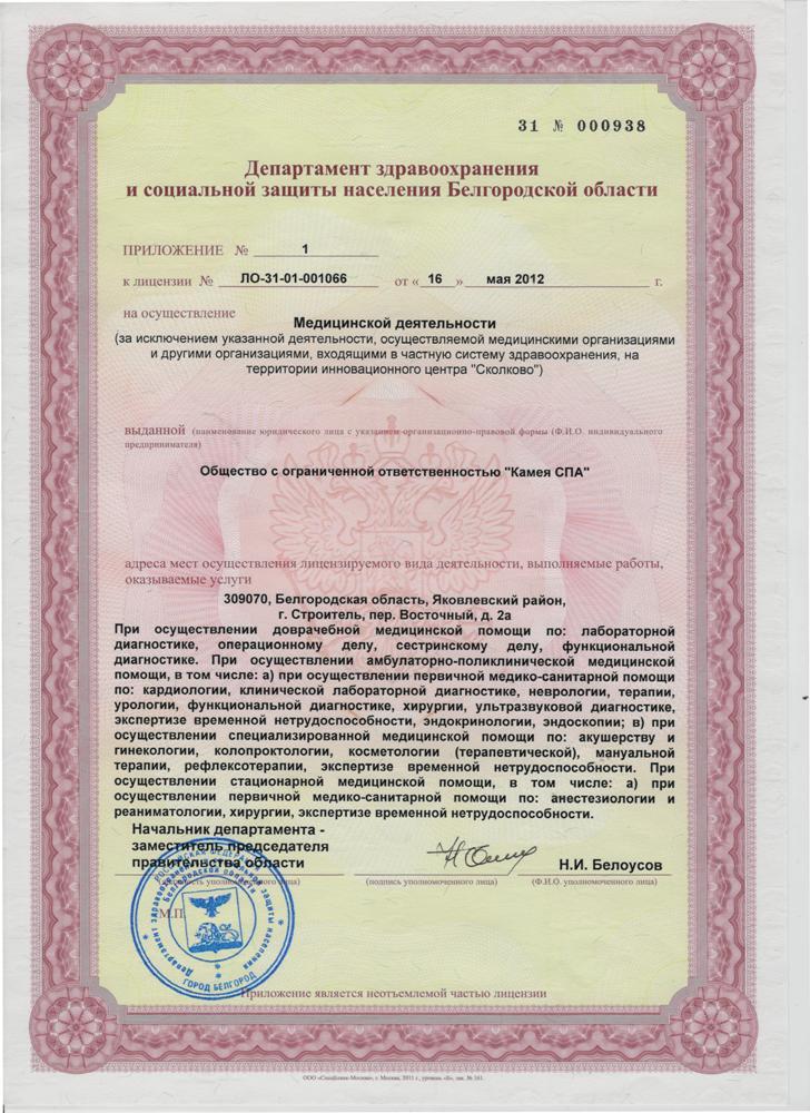 Стоматологическая поликлиника в ростове на пушкинской